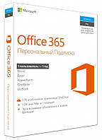 MS Office 365 Personal 32/64 Russian 1 ПК или Мас Medialess P2 (QQ2-00548)