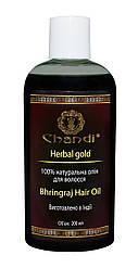 """Натуральна олія для волосся """"Брингарадж"""" Chandi, 200мл"""