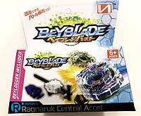 БейБлейд игрушка волчок Beyblade Ragnaruk Бей с запуском распадается