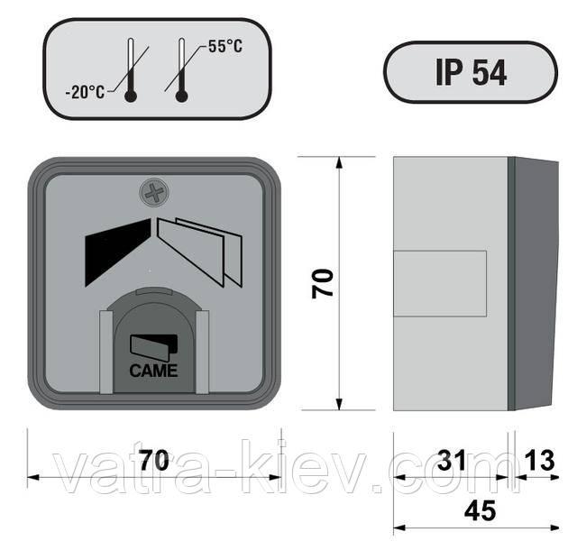 Управление шлагбаумом ключем Came Set-e