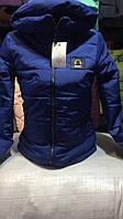 Куртка  женская  Норма оптом на  синтепоне 42-50 р. модная качественная купить в Одессе дешево
