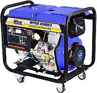 Генератор дизельный WERK WPGD6500E3  (5 кВт) Бесплатная доставка