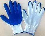 """Перчатки """"СТРЕЙЧЕВЫЕ"""" с нитриловым покрытием (синие и оранжевые) размер-8. PRC /0-3, фото 2"""