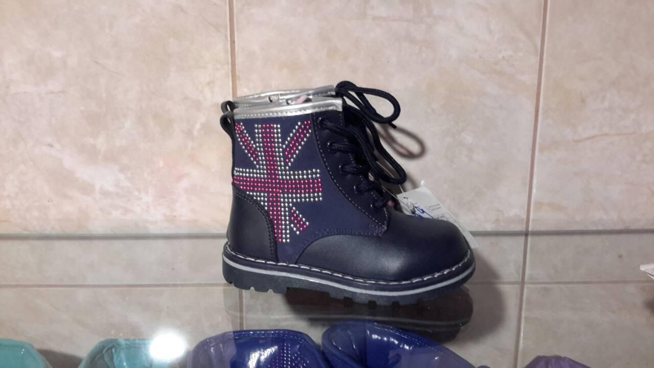 caa74698b Детские ботинки сапоги зимние на девочку 22рр. - Территория низких цен в  Запорожье