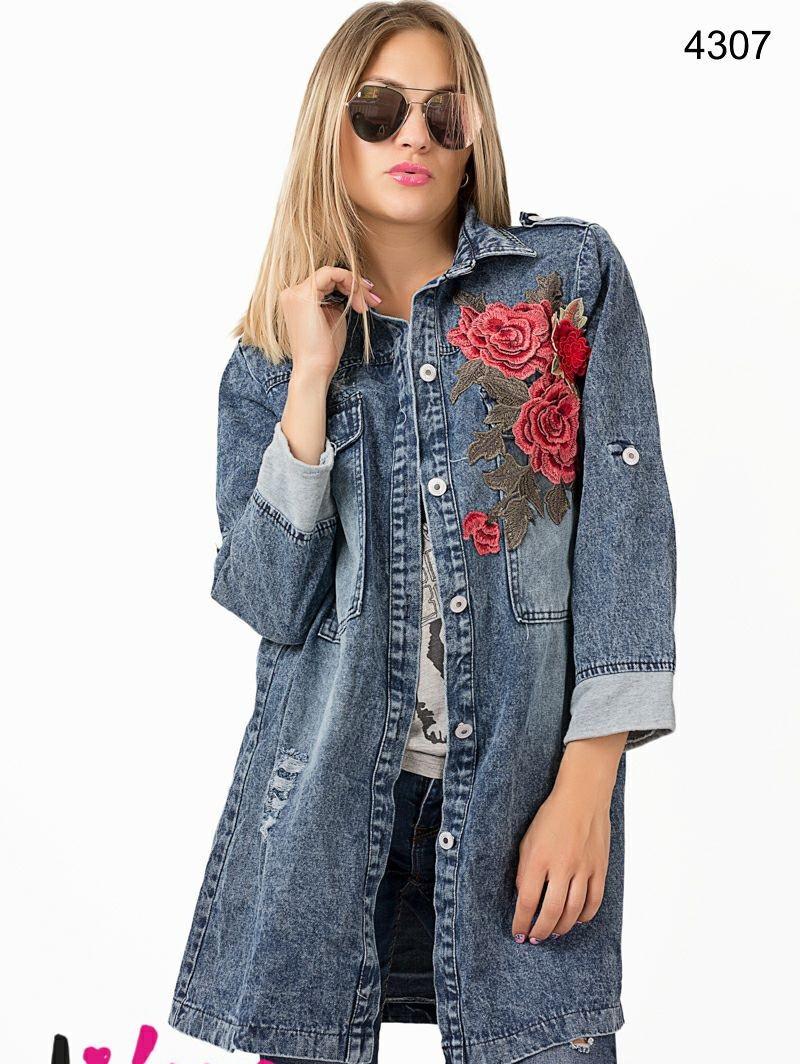8b436f93525d Длинная женская джинсовая куртка - Интернет - магазин модной одежды и  аксессуаров