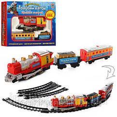 Дитяча залізниця Блакитний вагон 70155, довжина 282 см