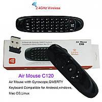 Гироскопная аэромышь пульт с клавиатурой Air Mouse C 120
