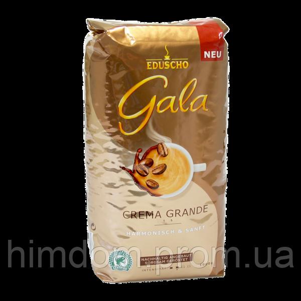 Кофе Eduscho Gala Crema Grande зерно 1 кг