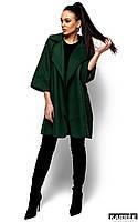 Женское пальто Karree Зарина, зеленый