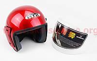 Шлем открытый HK-215 - КРАСНЫЙ