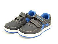 Кроссовки для мальчика 31-36 размеры темно-синие