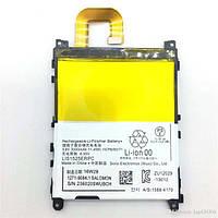 Аккумулятор батарея Sony LIS1509ERPC Xperia SP C5302 M35i, Xperia SP C5303 M35i, Xperia SP C5306 M35i