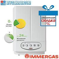 Настенный газовый котел Immergas Zeus 24 kW E