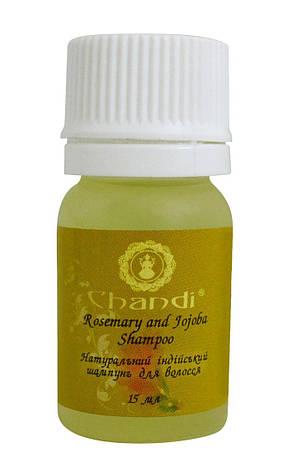 """Натуральний індійський шампунь """"Розмарин і Жожоба"""" Chandi, 15мл, фото 2"""