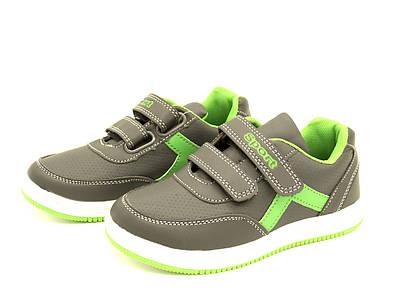 Кроссовки для мальчика 31-36 размеры