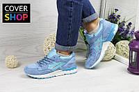 Кроссовки беговые женские Asics Gel Lyte V, материал - замша, голубые