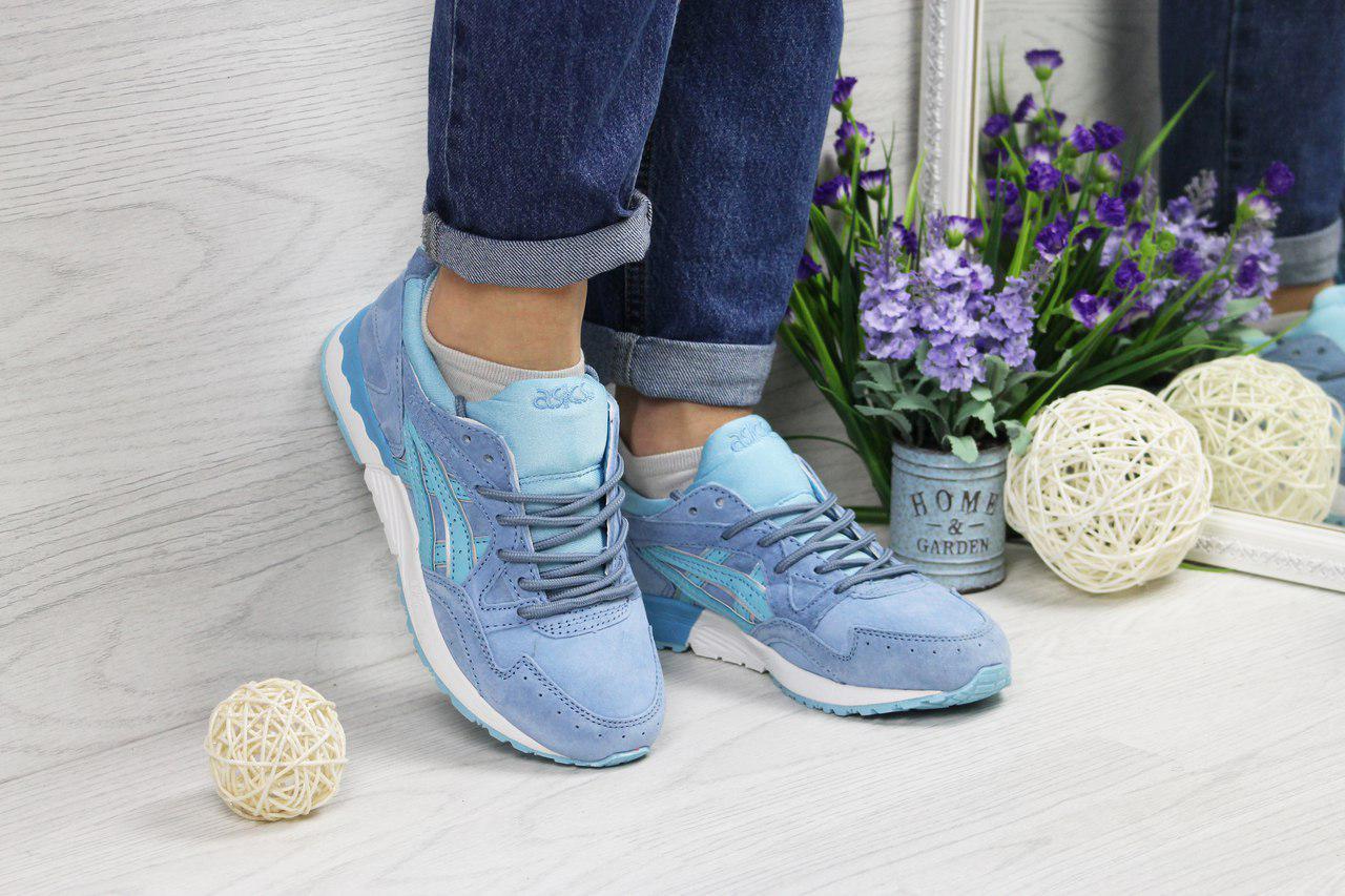 Кроссовки женские в стиле Asics Gel Lyte V, материал - замша, голубые 326f6eac7ac