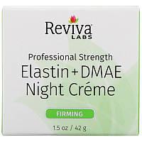 Ночной крем с эластином и ДМАЭ для сухой кожи Reviva Labs