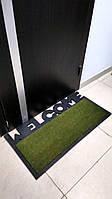 Коврик под дверь зеленый 900х450 мм