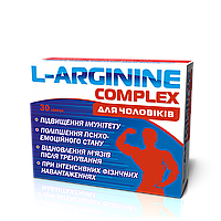 L-Аргинин комплекс 24кап.Вертекс
