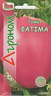 Томат «Фатима» 100 сем