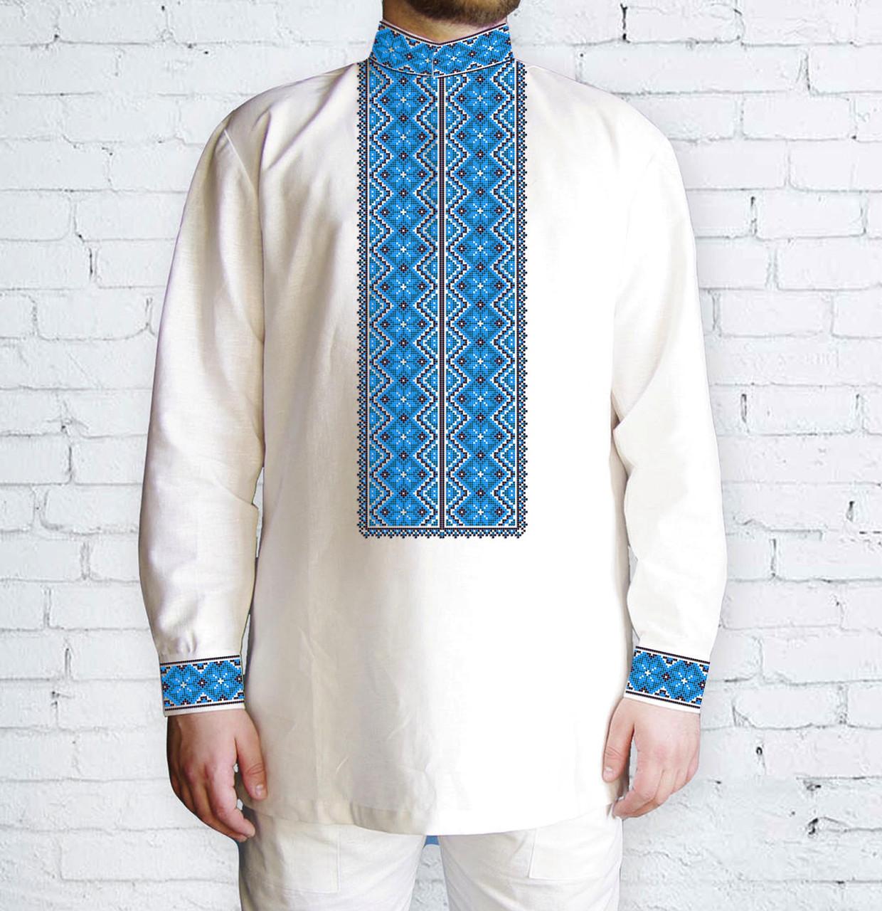 Заготовка чоловічої сорочки та вишиванки для вишивки чи вишивання бісером Бисерок «Ромби голубі 510 Г» (Ч-510 Г )