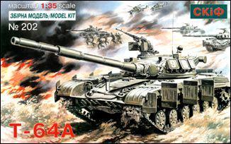 Т-64А Советский основной боевой танк. Сборная модель в масштабе 1/35. SKIF MK202