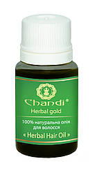 Натуральна олія для волосся 'Трав'яна' Chandi, 10мл