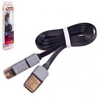 Кабель USB - Micro USB, Apple и Android 1m black PULSO, Кабель для зарядки iphone ipad,юсб кабель для зарядки