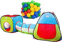 Детская палатка с туннелем + 100 шариков 3 в 1 , фото 1