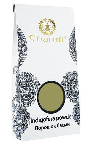 Порошок басмы (Indigofera powder) Chandi, 100г, фото 2
