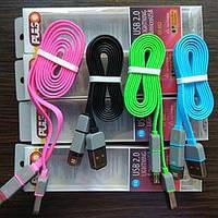 Кабель USB - Micro USB, Apple и Android 1m green PULSO, Кабель для зарядки iphone ipad,юсб кабель для зарядки