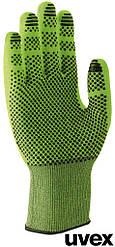 Перчатки защитные от разрезания UVEX Германия RUVEX-C500DRY ZB