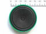 Динамик 50 мм, 8 Ом, 0,5 Вт, фото 3
