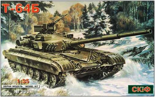 Т-64Б Советский основной боевой танк. Пластиковая модель для сборки. 1/35 SKIF MK203, фото 2