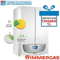 Настенный газовый котел Immergas Zeus Superior 24 kW