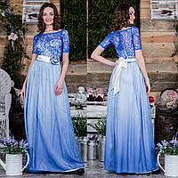 """Вечернее, выпускное длинное синее платье """"Астория"""""""