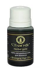 """Натуральна олія для волосся """"Брингарадж"""" Chandi, 10мл"""
