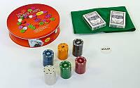 Покерный набор 120фишек IG-6617
