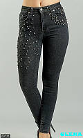 Оригинальные черные джинсы с бусинками