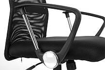 Офисный стул (кресло) Prestige, фото 2