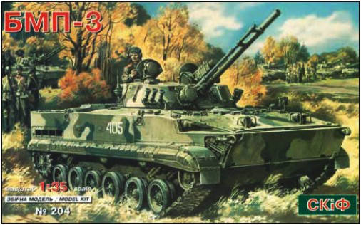 Боевая Машина Пехоты БМП-3. 1/35 SKIF MK204, фото 2