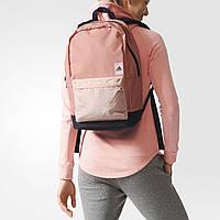 Рюкзак для тренировок и занятий спортом Adidas Versatile Backpack BR1565 - на распродаже