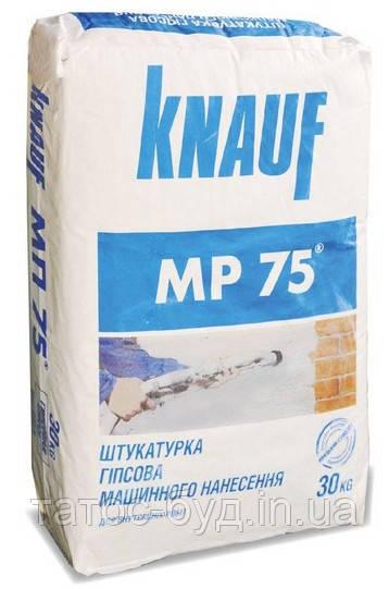 Штукатурка машинная МП-75 Knauf, 30 кг