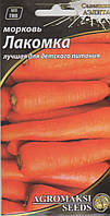 Морковь «Лакомка» 2г