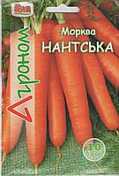 Морковь «Нантськая» 10г