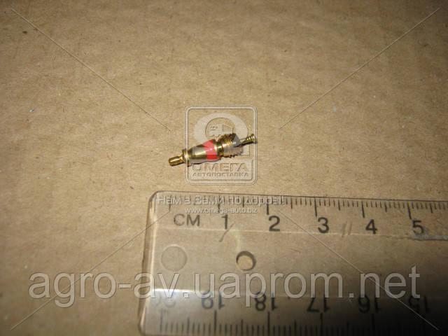 Золотник жёлтый короткий с красным уплотнительным кольцом <ДК>