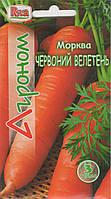 Морковь «Красный великан» 3г