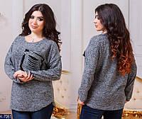 Женская кофта с рваным карманом (ботал)