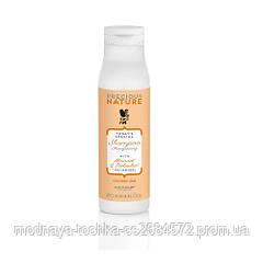 ALFAPARF Шампунь для защиты цвета окрашеных волос Almond&Pistachio 10 мл (пробник)